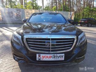 Лучшие цены на прокат Мерседеса с водителем в Киеве и Украине. Аренда новых Mercedes S class