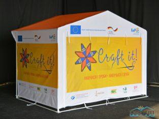 Торгівельні палатки на замовлення