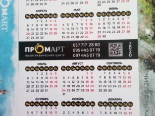Изготовление квартальных календарей | Типография ПромАрт