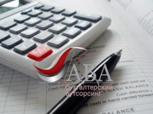 Налоговая отчетность, подать