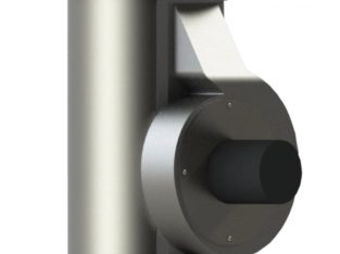 Дымосос Exhauster H-0220 для котлов и дымоходов (регулируемый) — БИОПРОМ