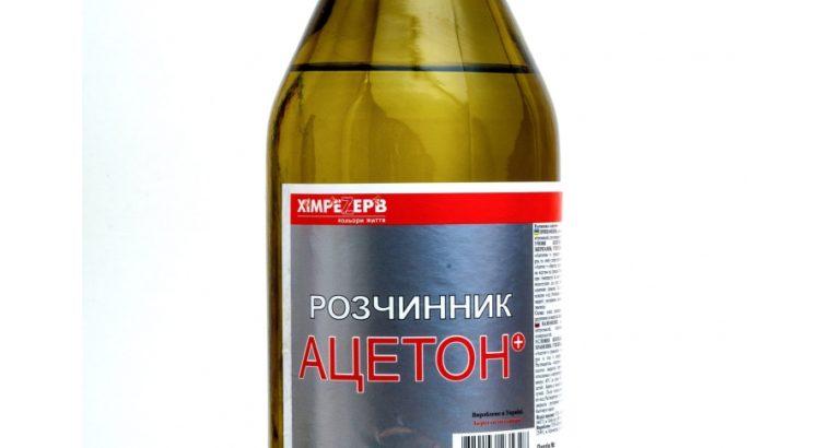 Растворитель Р-646, 647, 650, сольвент, уайт-спирит, ацетон, керосин.